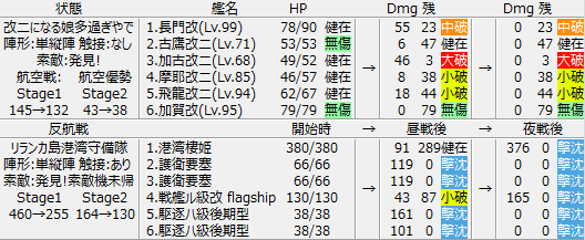 4_5_battle_090