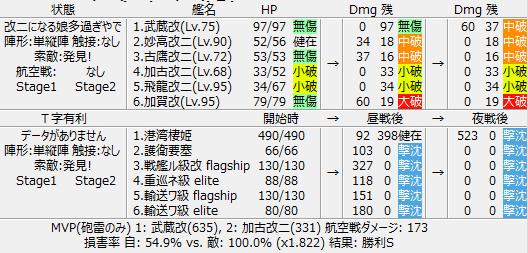 4_5_battle_100