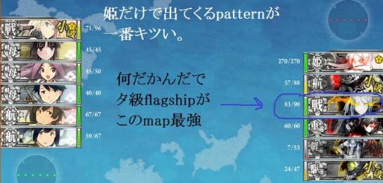5-2_himedake_02