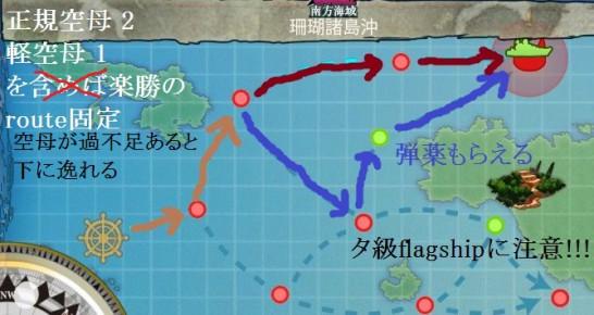 5-2_map_04