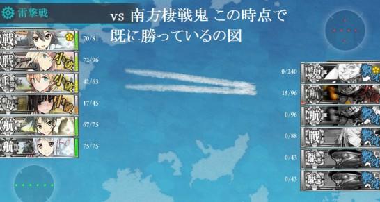 5-2_shoubuatuta_02
