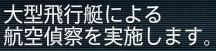 oogata_teisatsu_02