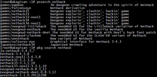 psearch_vs_pkg_search