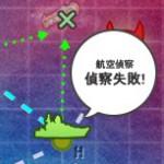 艦これ攻略記 6-3 第二版 [グアノ環礁沖海域 「K作戦」 ちとちよ甲のターン。あれ、秋津洲は?]