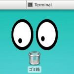 第3回 Windows8.1上で動くVirtualBoxでFreeBSD 10.1をGuestで動かす : [X-Windowを入れるついでにportsの環境整備]