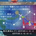 艦これ2015年夏E1攻略っぽい?『発動準備、第二次SN作戦!』ショートランド沖