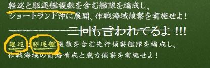 2005summer_E1_ooyodo_jogen