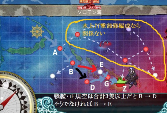 2015_summer_E2_map03