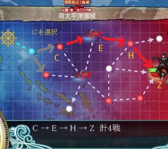 2015_summer_E3_map_02