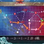 事実上の敗北みたいなものです… 艦これ 2015年夏E3 『激突!第二次南太平洋海戦』南太平洋海域