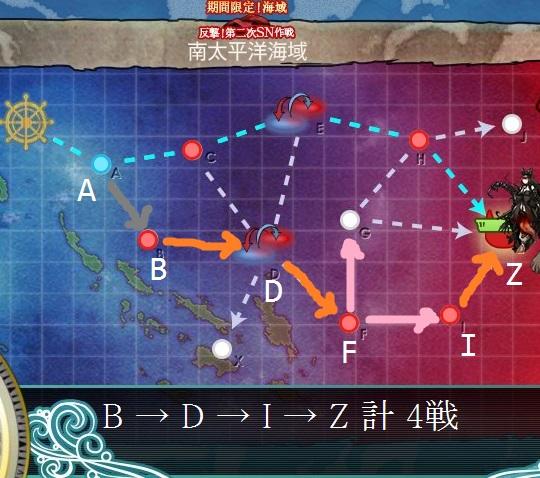 2015_summer_E3_map_03
