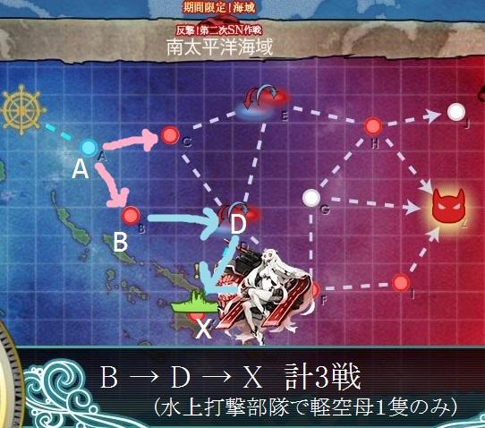 2015_summer_E3_map_X_02