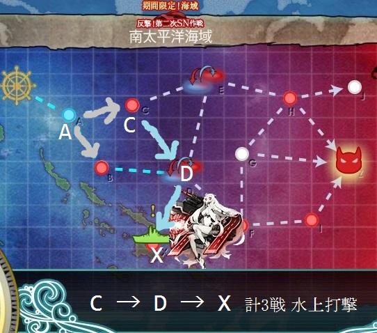 2015_summer_E3_map_X_03
