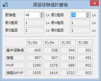 logbook_ex_practice_ex_calc_01