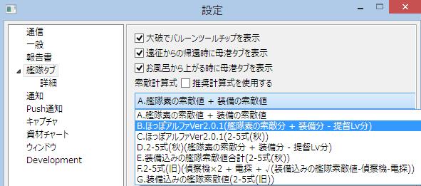 logbook_ex_seiku_calc_01