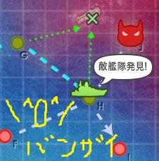6-3_map_toutatsu