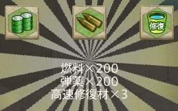 A55_reward_01