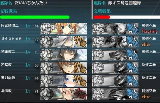 B46_BOSS_result_02