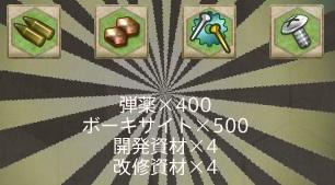 B47_reward_01
