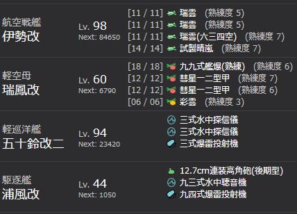 B48_chinjufu_taisenshokai_04