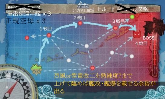 B49_3_5_map_02