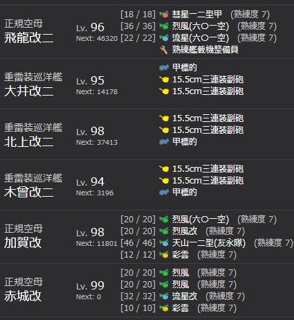 B49_hensei_01
