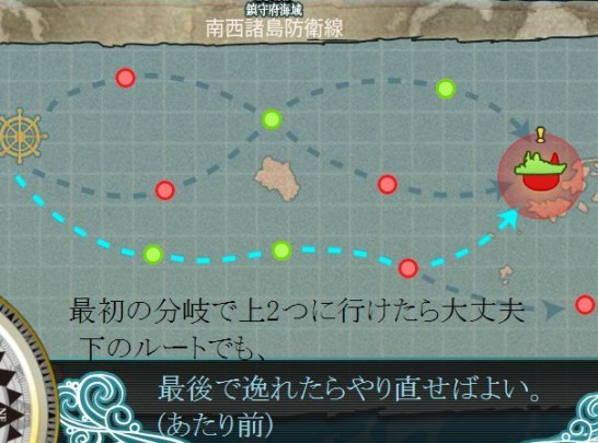Bm3_map_01