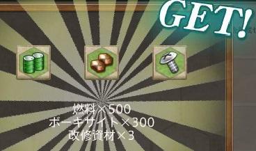Bm3_reward_01