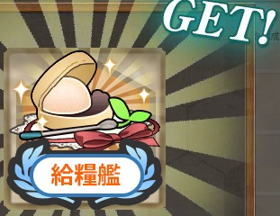 Bm3_reward_02