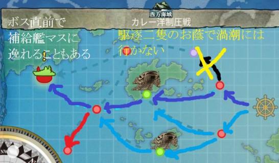 Bm6_map_02