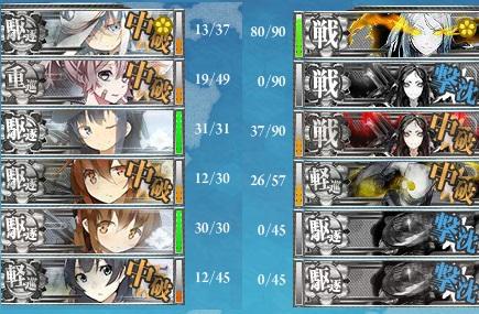 Bm7_BOSS_complete_hiruma_01
