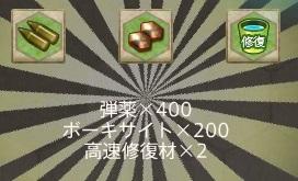 C8_seieikantaienshu_02