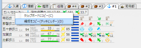deckbuilder_01