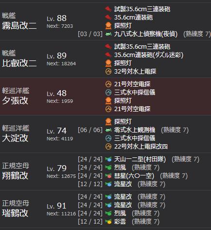 3-3_sanma_gyosendan_01