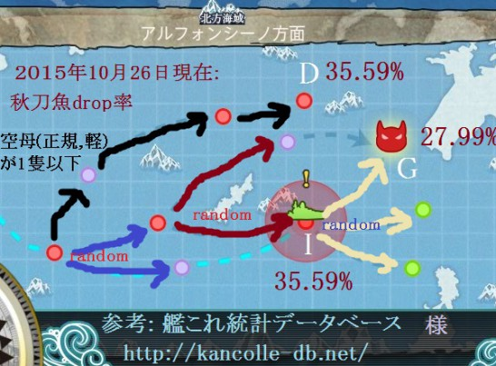 3-5_sanma_map_03