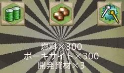 A56_reward_01
