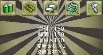 A57_reward_01