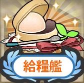 B50_reward_02