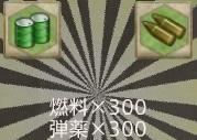 B51_reward_01