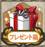 B51_reward_03