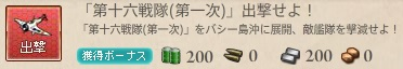 B52_mission_01