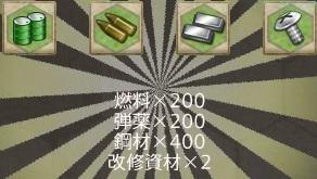 D19_reward_01