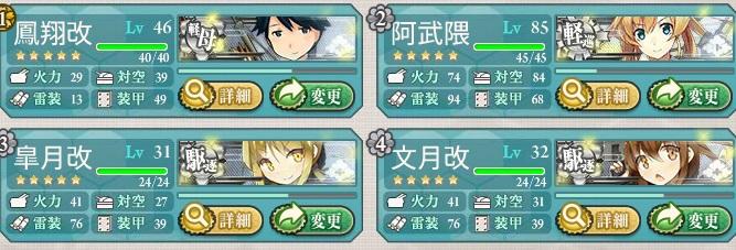 D19_tekibokou_hensei_02