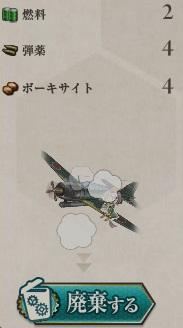 F19_tenzan_01