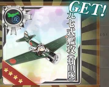 F20_97murata_01