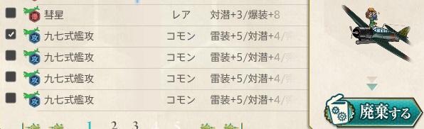F20_drop97_01
