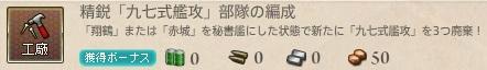 F20_mission_01