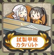 F21_reward_02