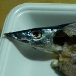 クソ提督なので秋イベまでの繋ぎに付き合って秋刀魚蒲焼きを作ってみた