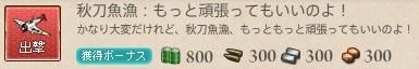 sb05_mission